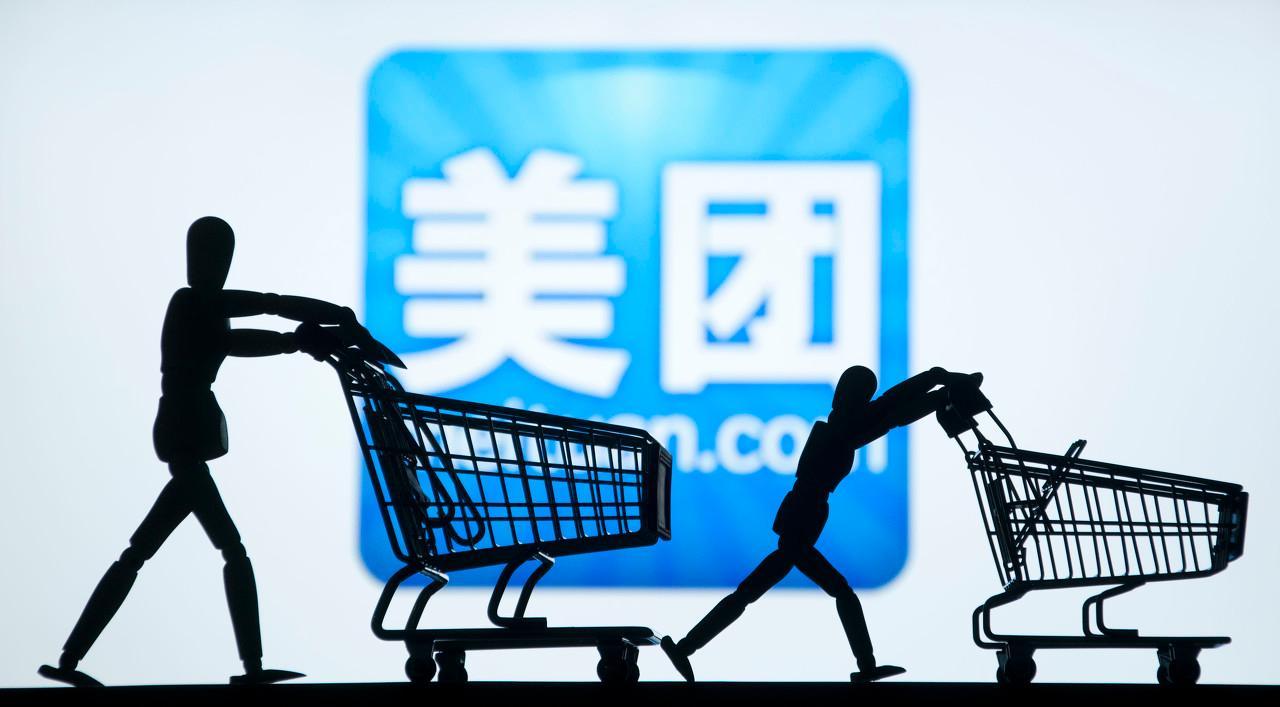 格隆汇2020下注中国十大核心资产之六:美团点评(3690.HK)