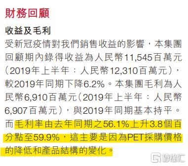 """大自然的""""印钞机"""",浅析中国瓶装水市场变革"""