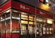 销量下滑拖累股价跌近4%,周大福(01929.HK)也撑不住了?