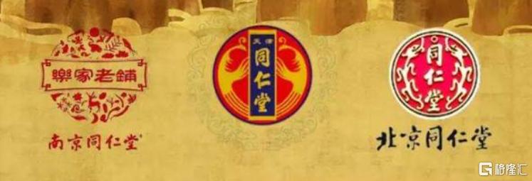 天津同仁堂:躺平就输了插图