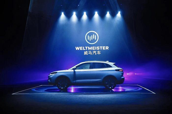 威马:抢滩造车新势力科创板上市第一股