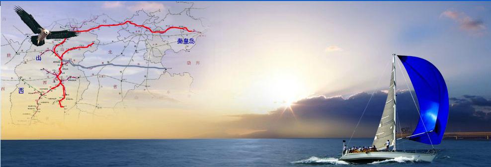 大秦铁路:股息率秒杀大部分A50,前9月货物运输量出现下滑