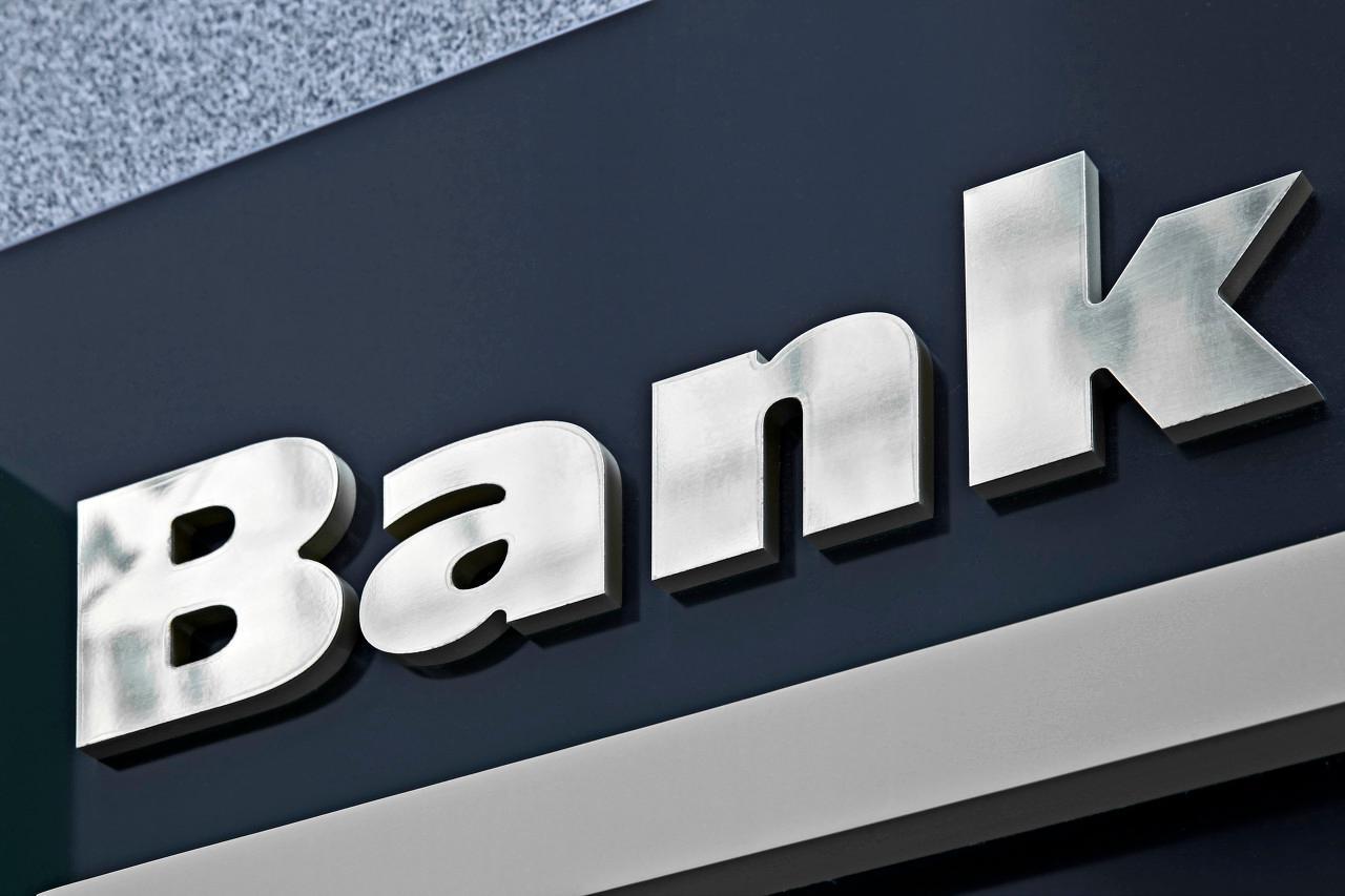 银行不赎回二级资本债怎么看?