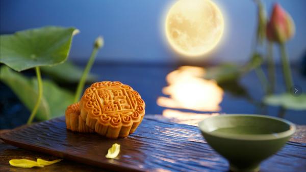 赏月怀古 闻香知秋——格隆品中秋