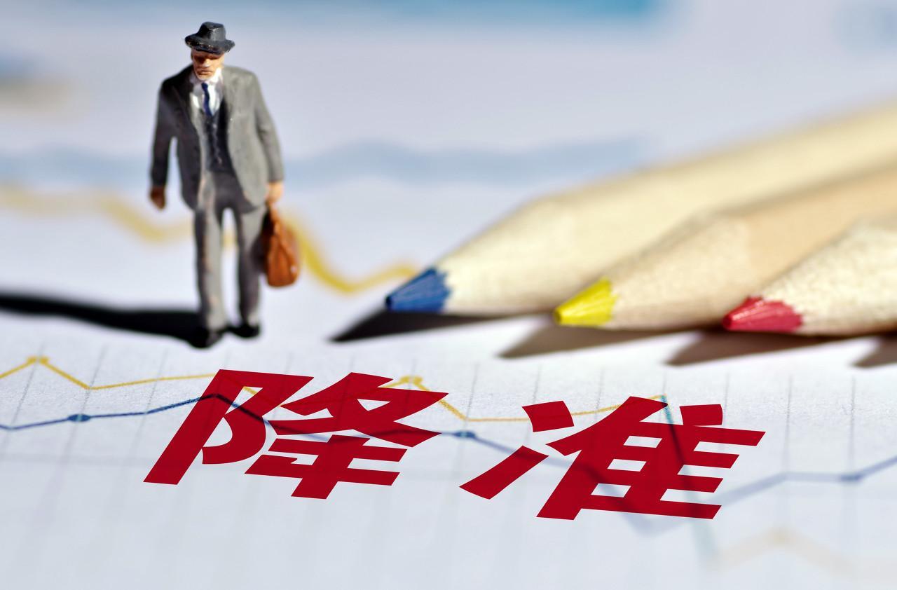 燕翔:降准与新年行情,全球纯拔估值行情下的A股
