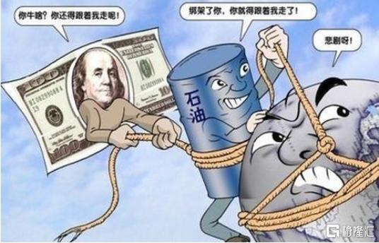 当年被能源危机击中的国家,有多惨?插图1