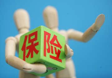 深水炸弹!投保香港保险一夜归零,数百投资人、数亿投资打水漂!香港保险神话被打破?