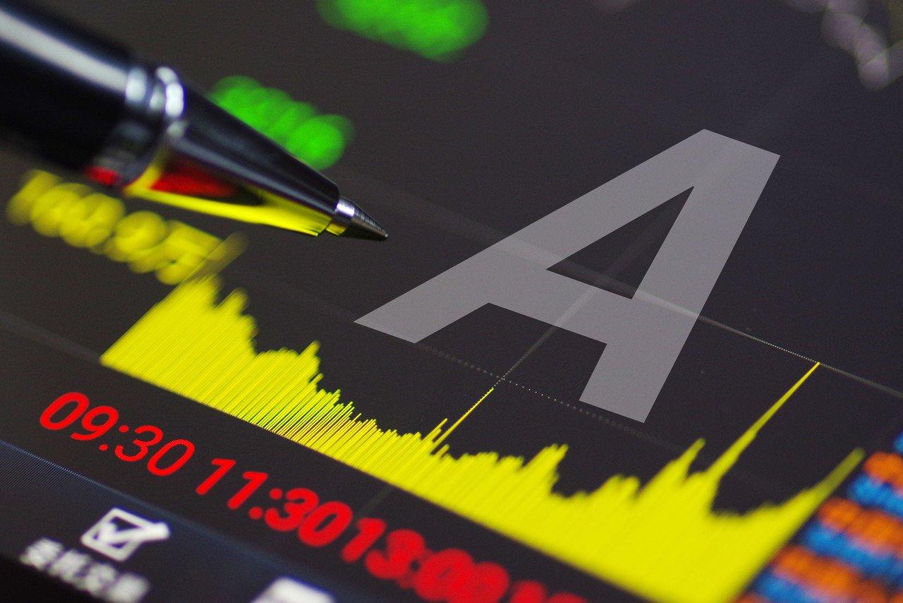 瑞银刘鸣镝:A股正在二次探底,看好四大投资主题