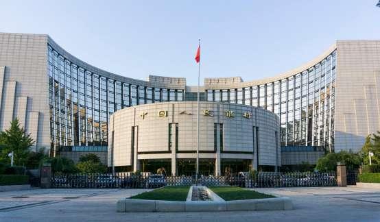 人民银行发布《2019年第四季度中国货币政策执行报告》