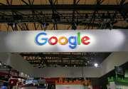 从佩奇布林、施密特到皮查伊,20年的谷歌将开启新征程