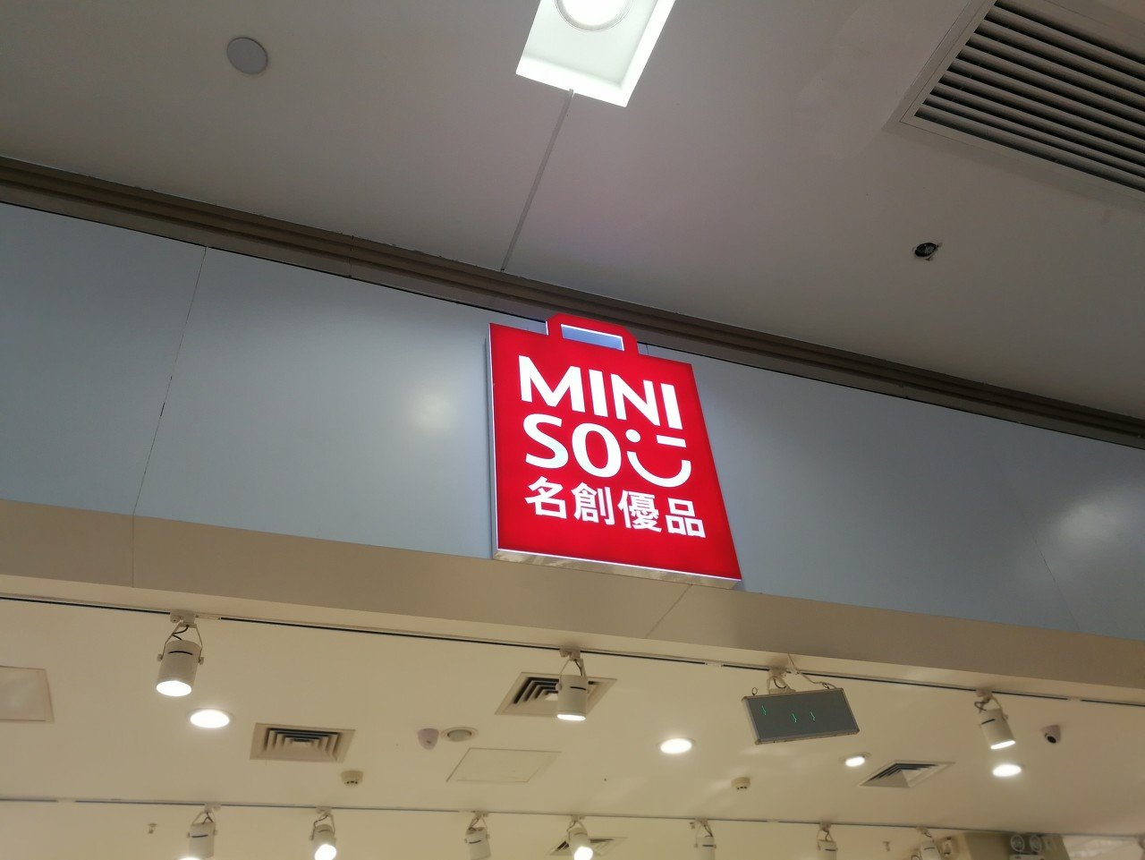 MINISO sprints US stocks: GMV is 19 billion high-rise and Tencent is a shareholder