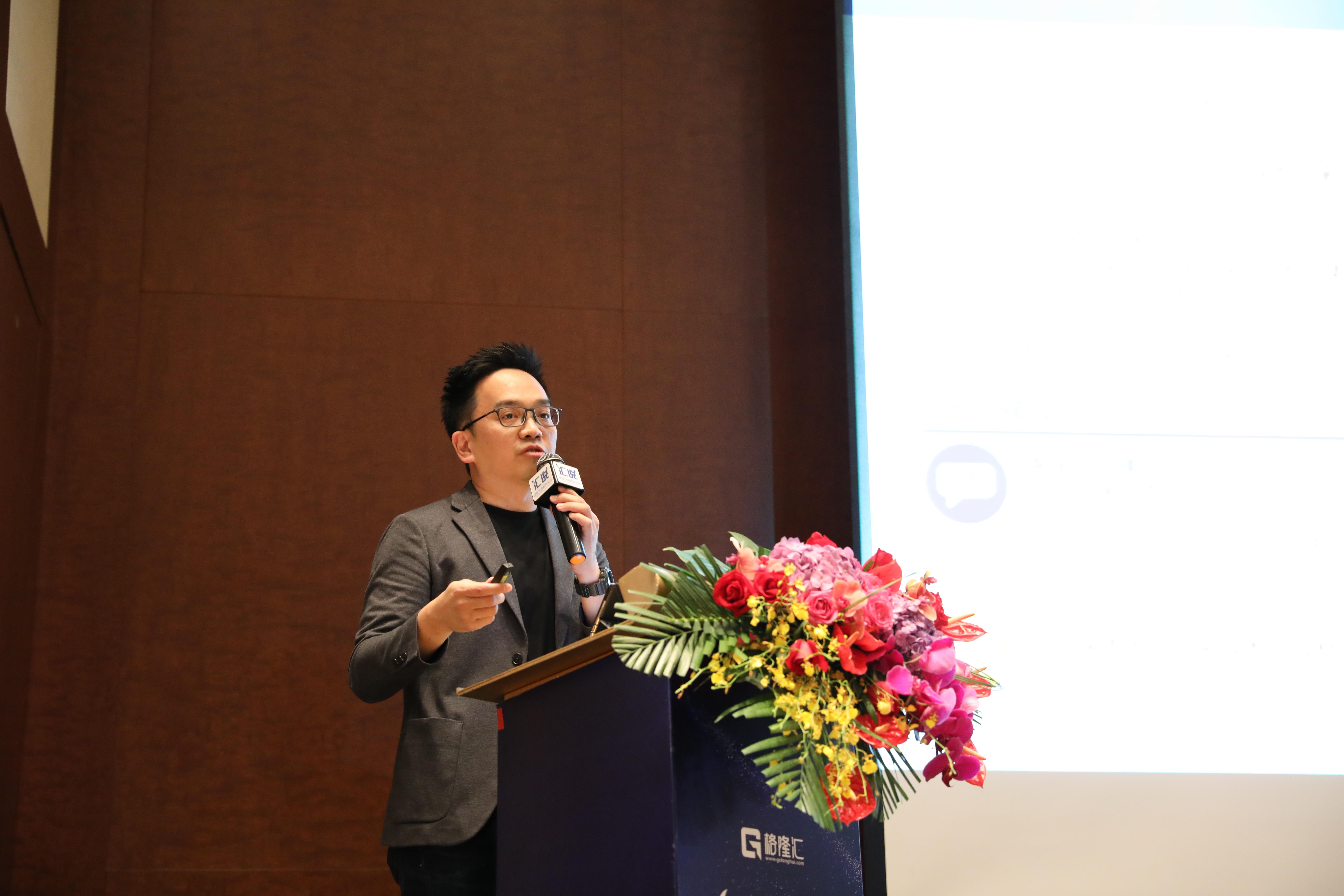极光(usJG)首席财务官黄尚能:数据如何改变生活