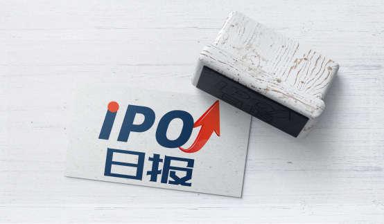 IPO日报 | 东鹏特饮接受上市辅导;冷酸灵母公司或A股上市;华泰证券GDR正式发售;锦欣生殖医疗或25日上市
