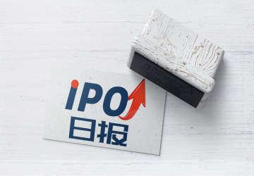 IPO日报   中国最大音乐版权公司太合音乐启动IPO;自如B轮融资5亿美元;金龙鱼满足创业板上市条件