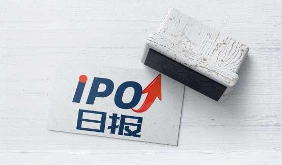 IPO日报   新锐股份撤回A股上市申请;保利物业发展递交港股IPO申请;音频平台懒人听书获亿元融资,估值20亿