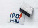 "IPO日报 | WeWork七月底举办分析师日;百威亚太被指""揩油""打新者;小盒科技获阿里巴巴领投 1.5 亿美元D轮融资"