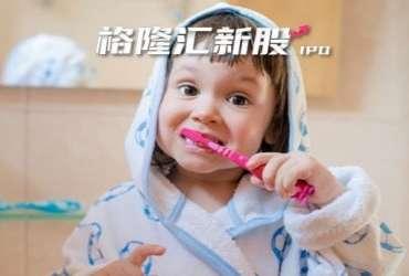三度递表港交所,中国口腔医疗集团能否突破重围?
