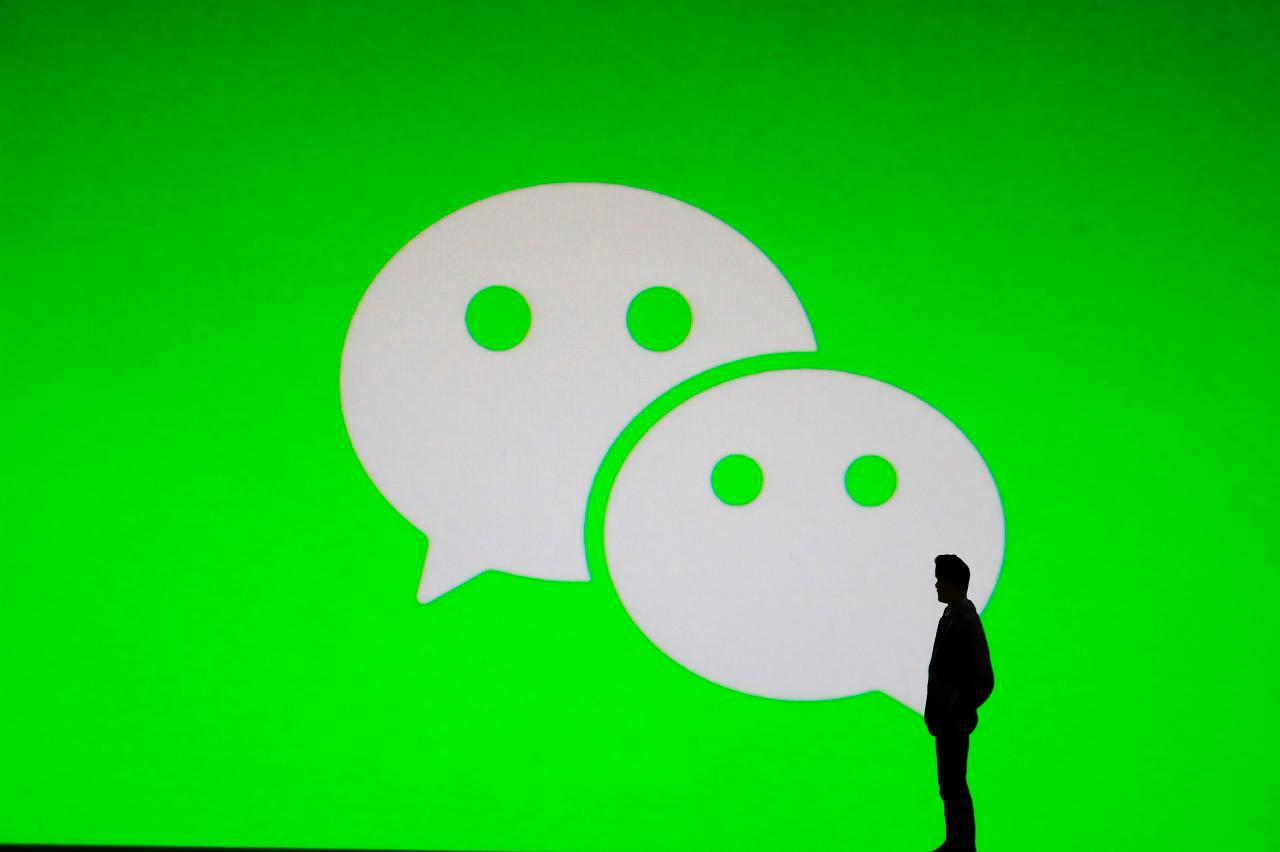 腾讯控股:微信生态——价值创造,一直在路上