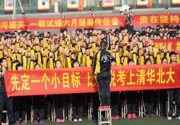 一年275人考上清北,一所中学称霸全省:衡水奇迹靠什么?