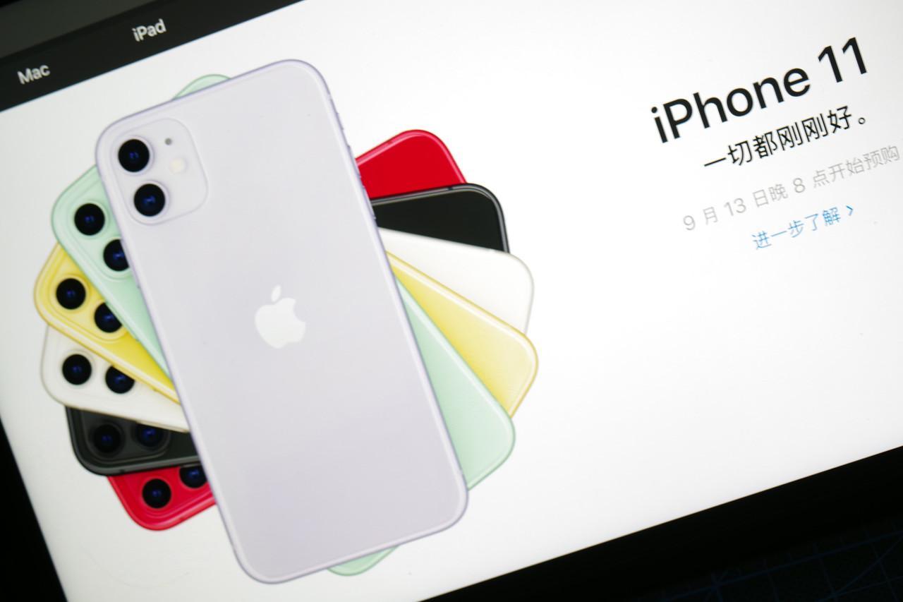 苹果发布新款Iphone,罕见降价千元!芯片首次对比华为,先关注这些概念股!