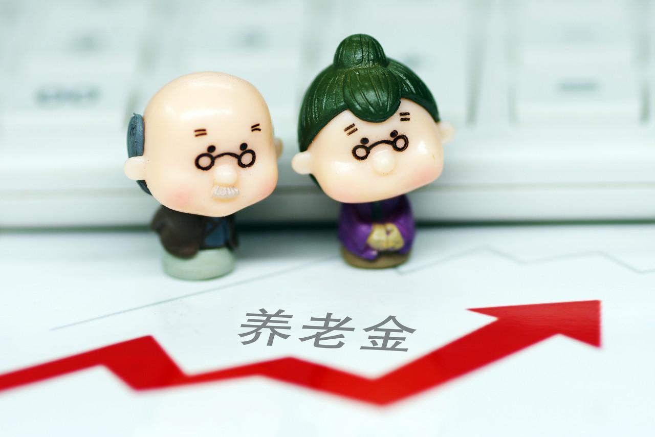 台湾人民的养老钱是如何被管理的?