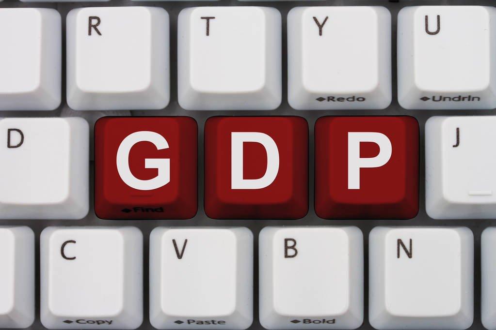 李奇霖:如何分析GDP数据?
