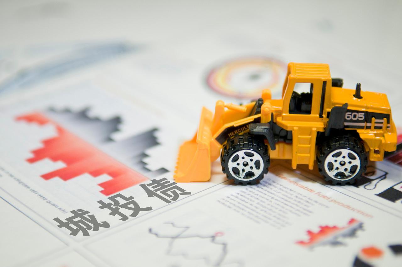 李湛:政策环境利好,城投债区域性投资机会凸显