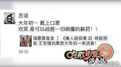 《囧妈》初一上线免费播出的前世今生