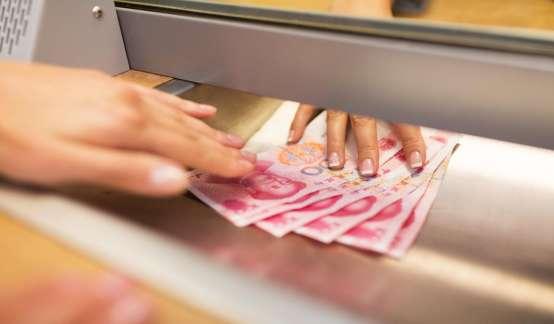 """现金也要消毒""""隔离""""14天!中国不会大规模通胀,5300亿信贷支持疫情防控!"""