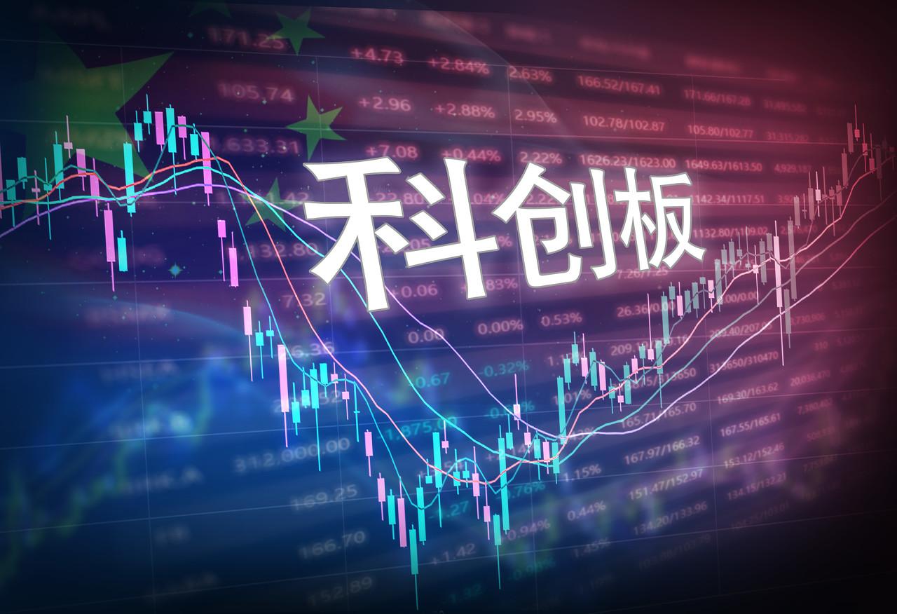 科创板今日开板:如何保护投资者利益?