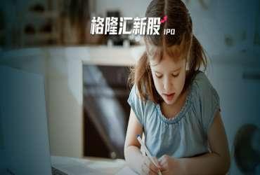 """洪恩教育:幼儿教育的""""完美世界"""""""