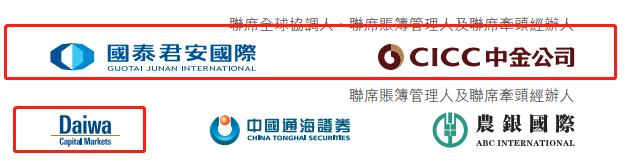 WeChat 截圖_20210923135408.png