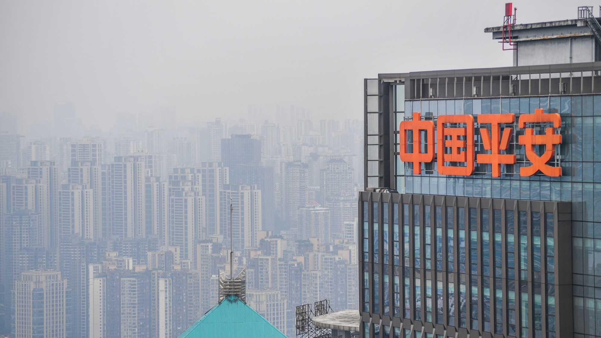 福布斯放榜,透过中国平安(2318.HK)排名看中国企业的集体成长