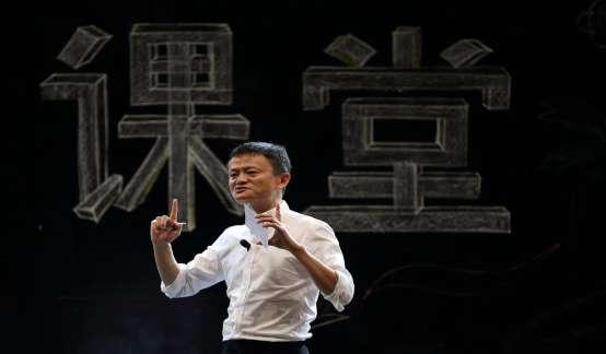 马云校长领导力论坛演讲:校长必须是强有力的企业家