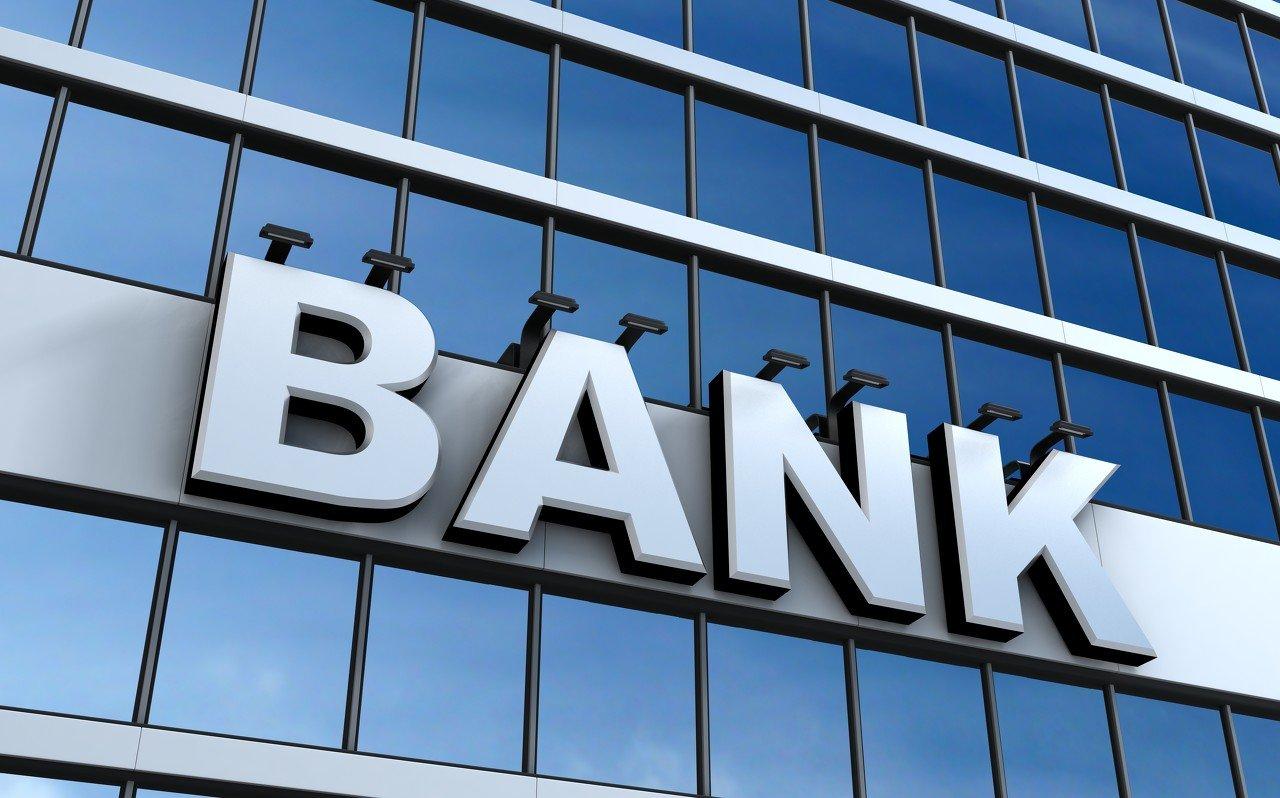银行股遭遇疫情和低利率冲击