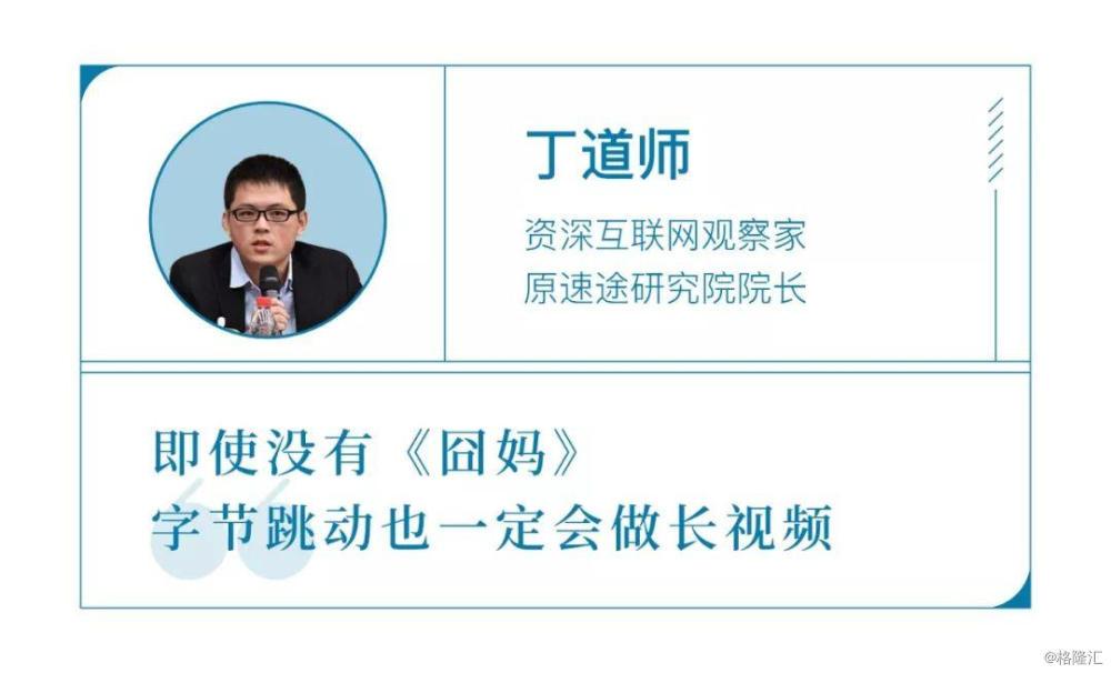 《囧妈》请全国人民看电影,买单的其实是整个中国电影业?
