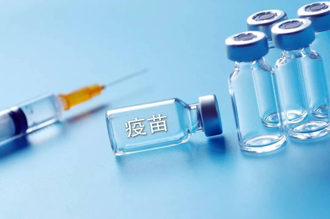 新冠mRNA疫苗获批临床!沃森生物高开回落,为何遭趁机减持?
