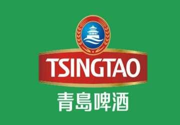 青岛啤酒股份(0168.HK):业绩靓丽,早盘飙升11.5%