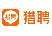 入选恒指、迎招聘旺季、港股通解锁在即!同道猎聘(6100.HK)望加速成长