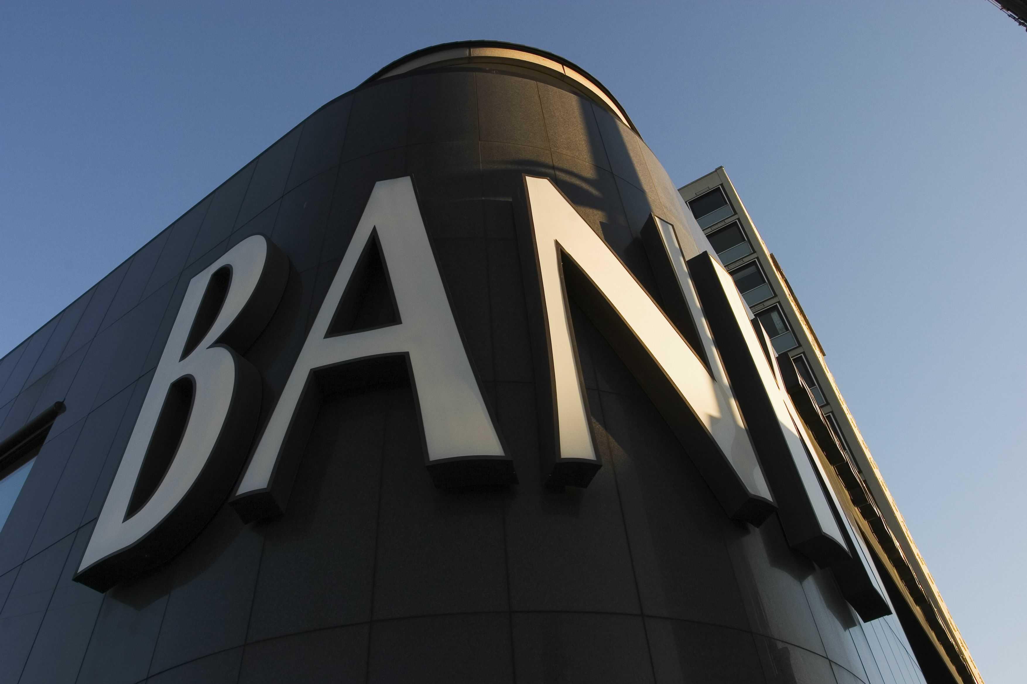 如何看待针对中小银行的降准