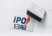 IPO日报 | 诺诚健华-B全日收报9.81元;万达商管IPO中止又遇举报;驯鹿医疗获6000万美元B轮融资