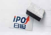 IPO日报 | 启明医疗计划将IPO价格定在推介区间顶端;泰林科建预期12月18日上市;锦波生物已进入上市辅导阶段