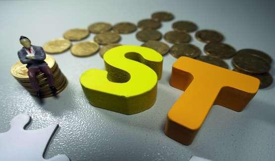 *ST友谊筹划重大资产出售 剥离部分持续亏损房地产业务