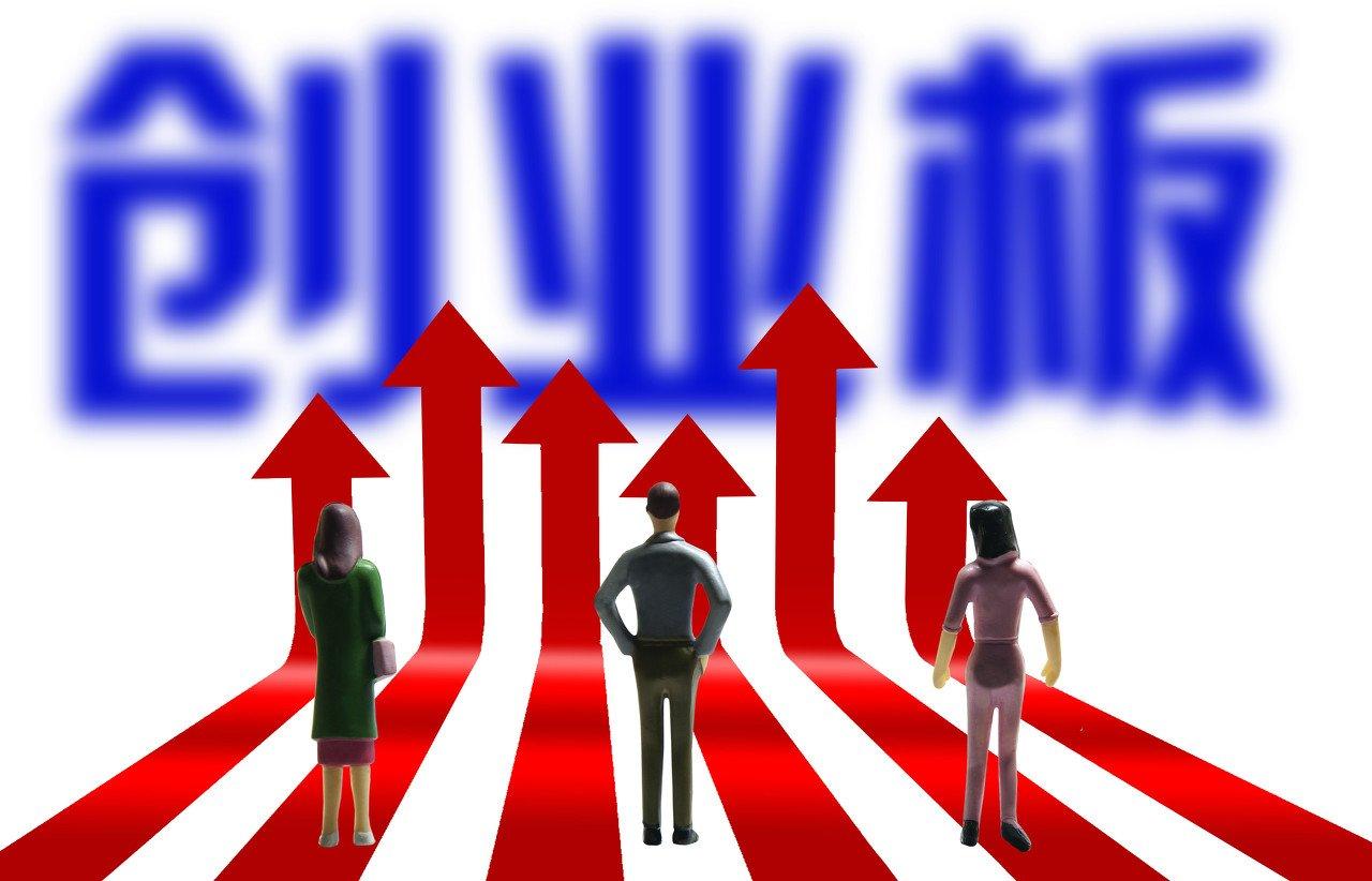 鲁政委:投资者可拉长投资期限应对创业板涨跌幅放宽