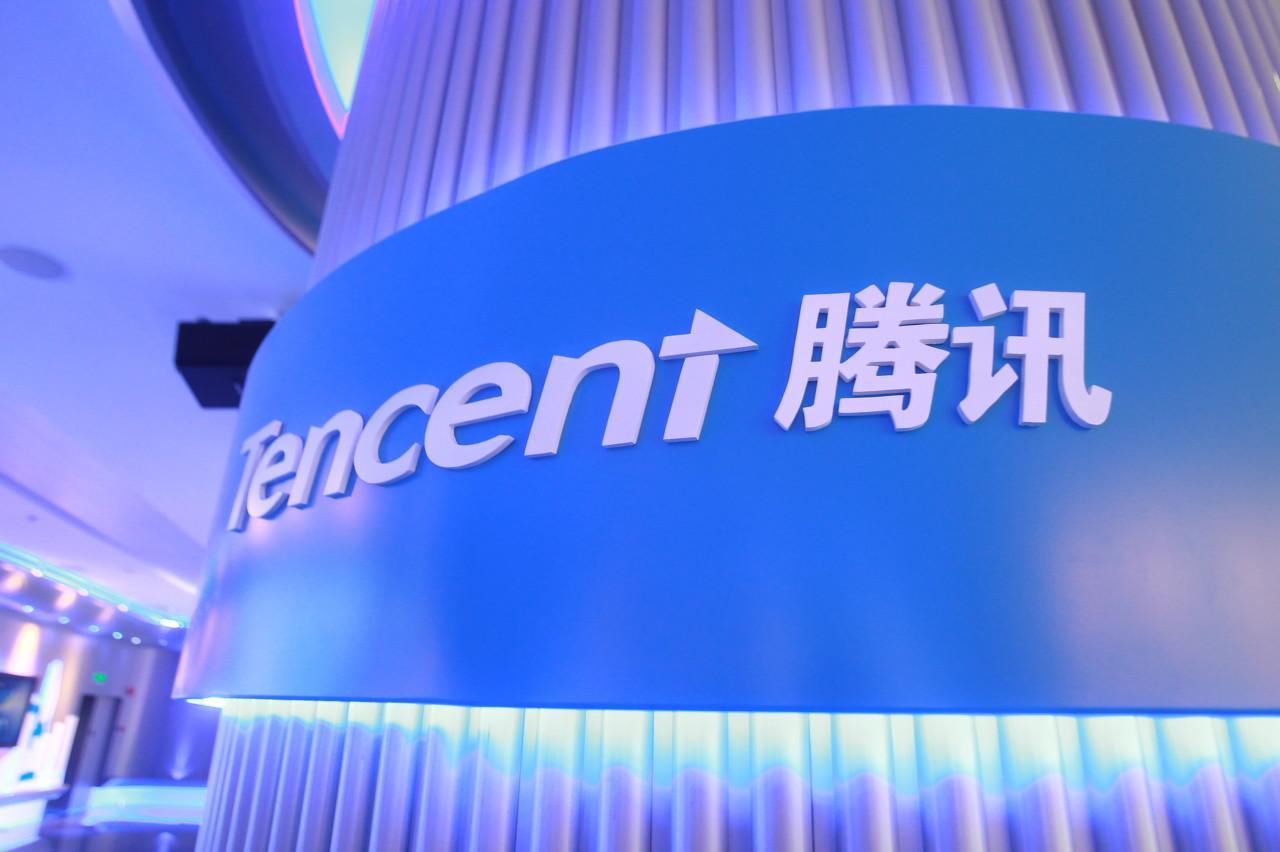 腾讯控股(0700.HK):金融科技,引领腾讯下一个十年