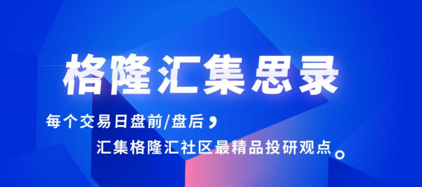 解读北交所:中国版纳斯达克