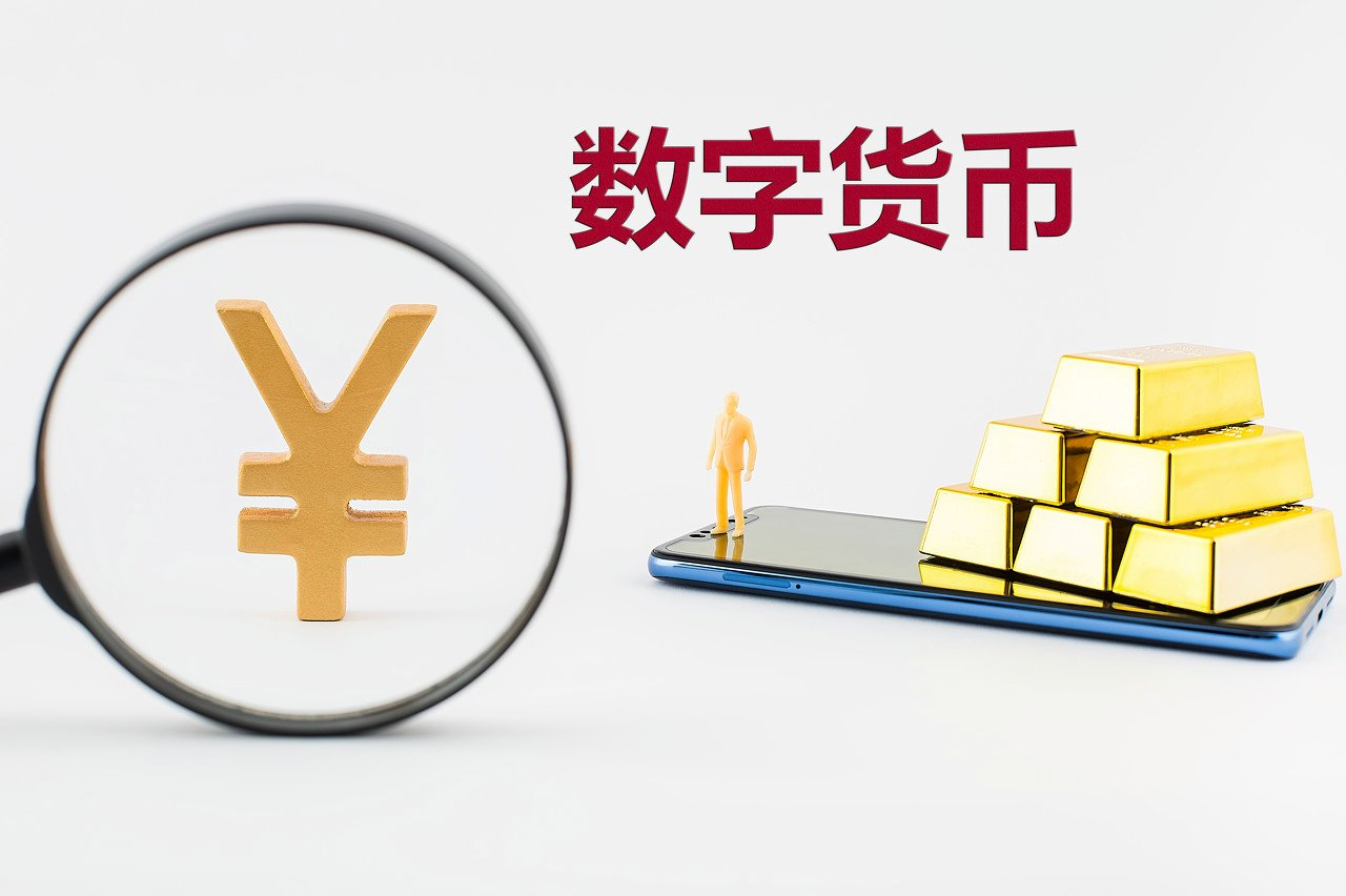 Huang Yiping: digital currency or will be the ultimate battlefield of future financial competition