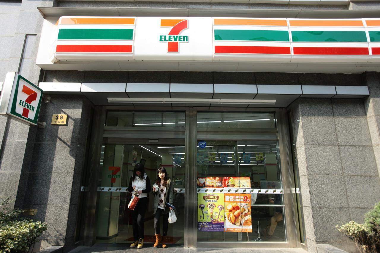 7-11如何成为全球最赚钱的连锁便利店?