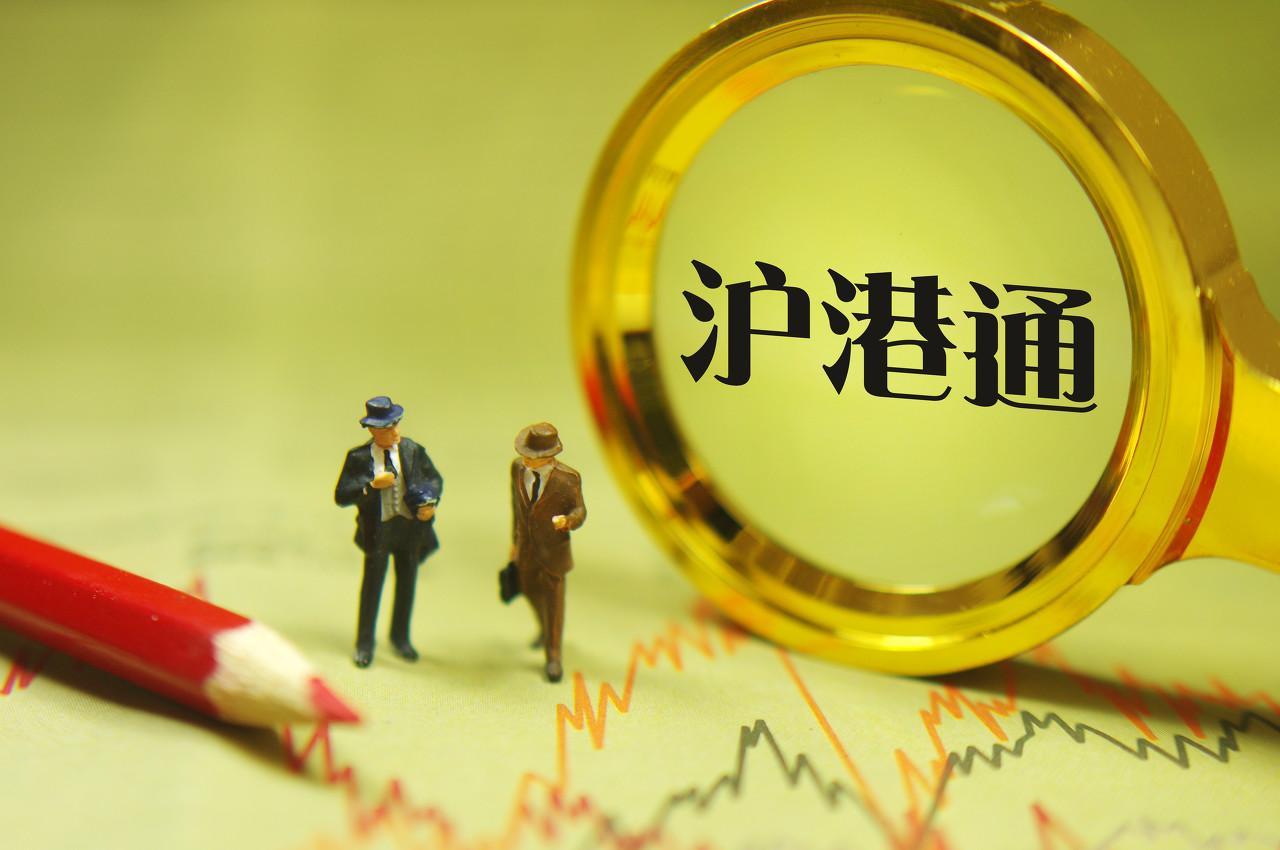 沪港通开通五周年,港股改变了什么?