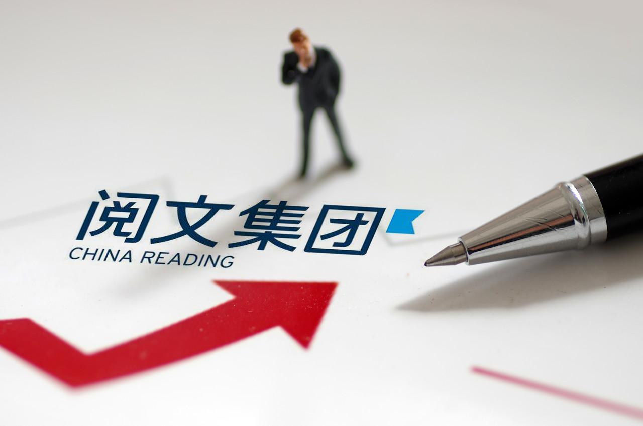 阅文集团(0772.HK)本月大涨超25%,还能持续吗?